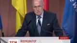 Прямо на съезде ФИФА арестовали спортивных чиновников