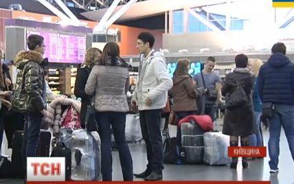 Из Борисполя в Париж после теракта полетел первый самолет, многие пассажиры о трагедии не знали