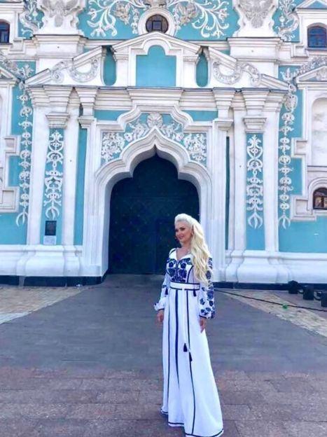 © Instagram Екатерины Бужинской