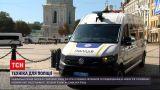 Новини України: Національна поліція закупила спецобладнання на майже на 3,5 мільйони євро