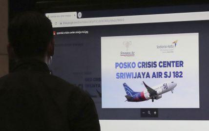Падіння Boeing 737 в Індонезії: один із пасажирів залишив повідомлення перед катастрофою