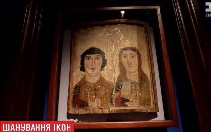 Маловідомі святині поряд: у Києві зберігаються три з восьми найдавніших ікон у світі