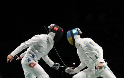 """Позмагається за """"бронзу"""": український фехтувальник зупинився за крок від фіналу на Олімпіаді-2020"""
