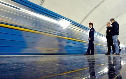 Метро Киева изменит график работы на праздничные выходные