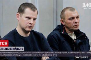 Новини України: двох ексберкутівців засудили до ув'язнення, яке вони не відбуватимуть