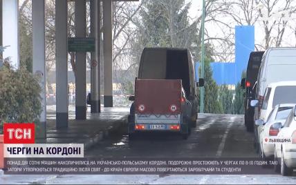 Українські заробітчани після Великодня масово ринули до Європи: де на кордонах утворилися значні черги