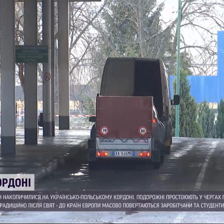 Украинские заробитчане после Пасхи массово едут в Европу: где границах образовались большие очереди