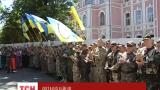 Сводный отряд правоохранителей Полтавщины отправился в зону АТО