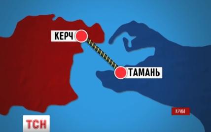 Эксперты озвучили бешеную стоимость путинского энергомоста в Крым