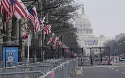 Инаугурация Байдена: в Вашингтоне усиливают меры безопасности