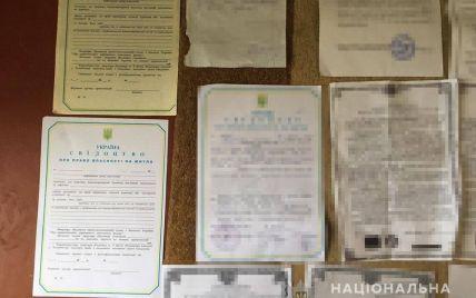 Похищали людей и забирали квартиры: под Киевом мать пятерых детей организовала банду