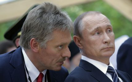 Путину доложили о взрыве в петербургском метро