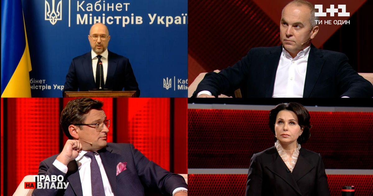 """Ротації керівництва в """"Нафтогазі"""" відбулися згідно закону – Денис Шмигаль"""