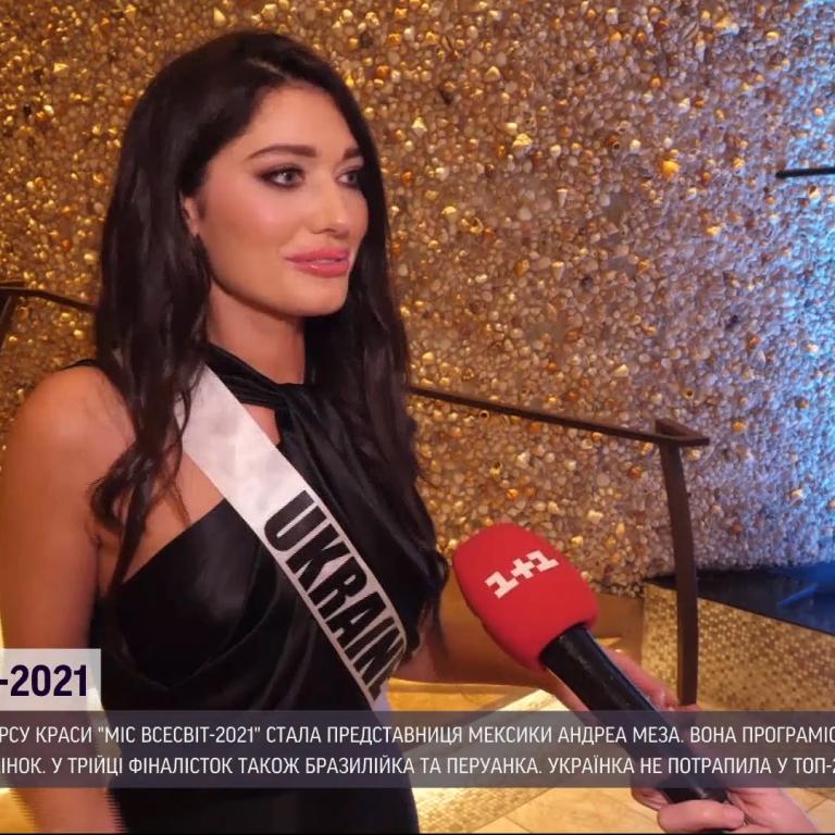 """Украинская представительница """"Мисс Вселенная"""" уверяет, что не плакала, но в глазах потемнело"""
