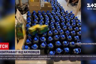 Новини України: у Києві науковці просто в стінах академії виготовляли алкоголь