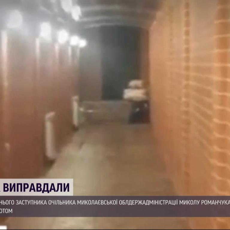 Туннели с золотом и антиквариатом в имении: суд оправдал экс-заместителя главы Николаевской области
