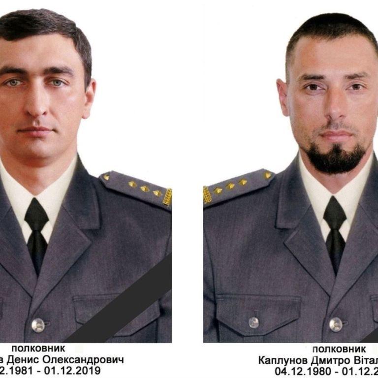 Двом полковникам, які у зоні ООС підірвалися на вибухівці, присвоєно звання Героя України