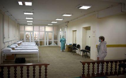 Щодня госпіталізують сотню хворих: у Львові в лікарні збільшують кількість місць для хворих на коронавірус