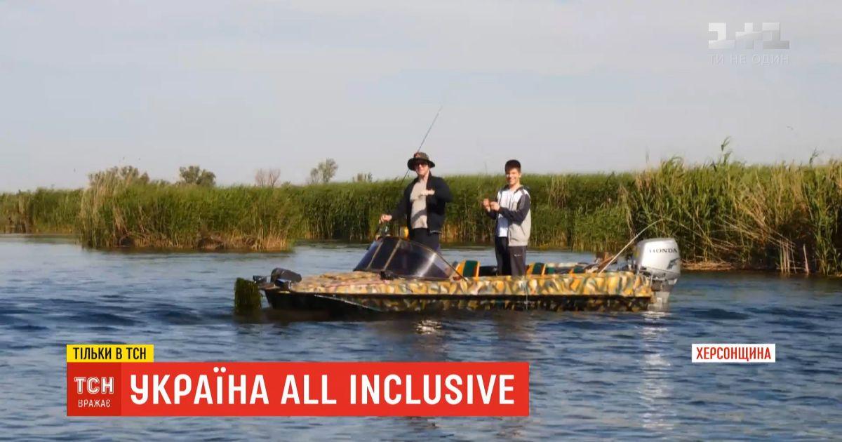 Украина All inclusive: ТСН продолжает разведывать туристические достопримечательности Херсонской области