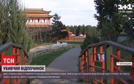 Вода билась током: подробности гибели двух сотрудников IТ-компании в Чернигове