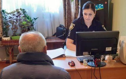 Во Львовской области мужчина палкой забил до смерти односельчанина
