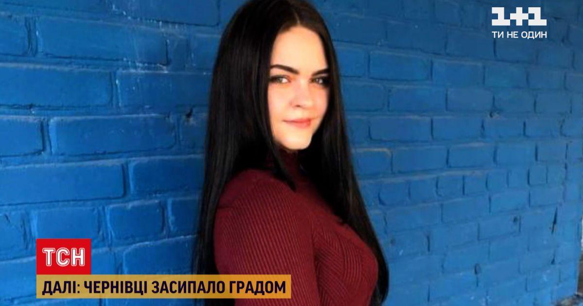 Новини України: чому 17-річна спортсменка-чемпіонка зі Львова вчинила самогубство