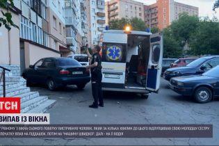 Новости Украины: в Киеве мужчина избил 25-летнюю сестру и выпал из окна седьмого этажа