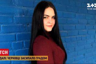 Новости Украины: почему 17-летняя спортсменка-чемпионка из Львова совершила самоубийство