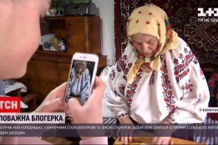 """Новости Украины: 82-летняя женщина стала звездой """"Тиктока"""" благодаря историям из деревенской жизни"""