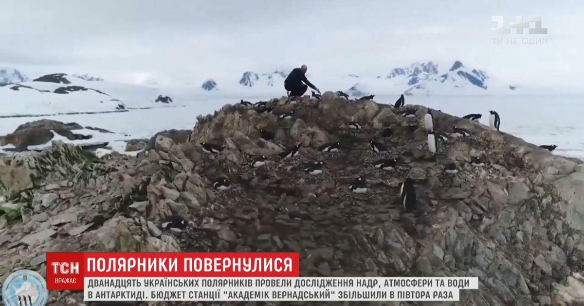 12 українських полярників провели дослідження надр, атмосфери та води в Антарктиді