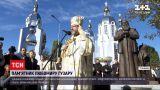 Новости Украины: в Виннице установили первый в мире памятник Блаженнейшему Любомиру Гузару