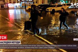 Новини України: у Криму після потужної зливи затопило вулиці Ялти
