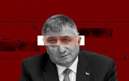Чужой среди своих: почему Зеленский отправил Авакова в отставку именно сейчас