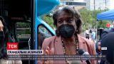 Новини світу: відкриття Генасамблеї ООН розпочалося з COVID-скандалу