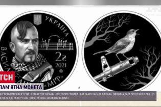 Новости Украины Нацбанк выпускает монету в честь выдающегося оперного певца и бойца АТО Слепака