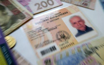 Від жовтня пенсіонери отримуватимуть додаткові виплати: кому й скільки грошей дадуть