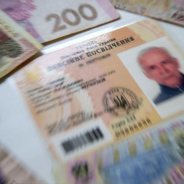 С октября дополнительные выплаты будут получать пенсионеры в возрасте от 75 лет