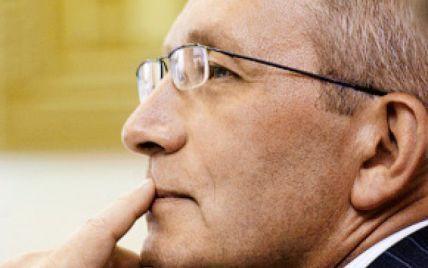 Немецкий суд арестовал банкира одиозного олигарха Курченко