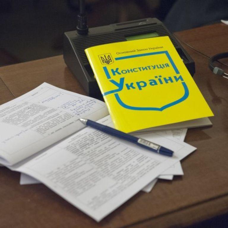 Донбаська пастка. Чи несуть зміни до Конституції загрози цілісності України