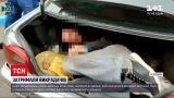 Новости Украины: бойцы СБУ задержали банду прямо во время преступления