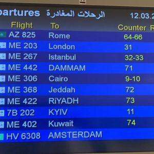 #KyivNotKiev: первый аэропорт на Ближнем Востоке изменил написание названия украинской столицы