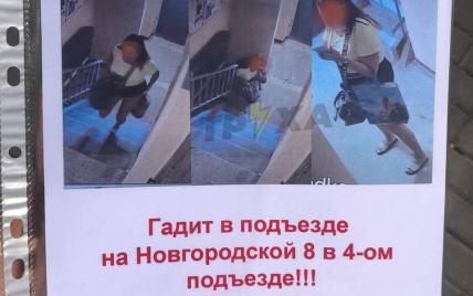 """Сходила в туалет у під'їзді: у Харкові жінка стала """"зіркою"""" Мережі"""