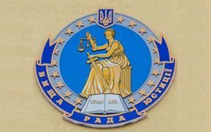 Высший совет юстиции избрал председателя