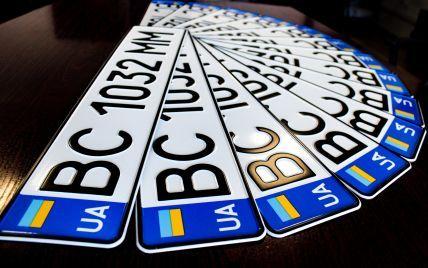 Автомобільні номерні знаки України за областями – розшифрування