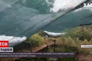 Новини України: Миколаївську область після аномальної спеки накрив град