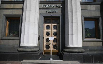 Рада может закрыться для невакцинированных: какие документы потребуются, чтобы попасть в парламент