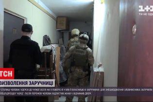 Новини України: у Києві копи вночі організували спецоперацію для визволення заручниці