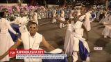Найкраща школа самби завершила карнавал у Ріо-де-Жанейро