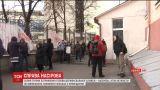 Роман Насіров провів ніч у судовій залі під ковдрою