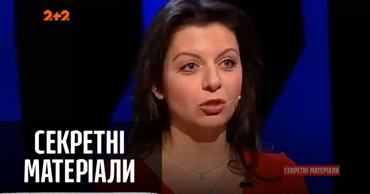 """Яка зарплатня у російських пропагандистів найвищого рангу — """"Секретні матеріали"""""""
